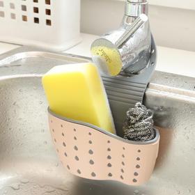 【专利产品 TPR材质】加厚可立式水槽沥水置物架 镂空设计 结实耐用