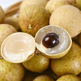 泰国进口新鲜龙眼新鲜桂圆新鲜水果当季孕妇水果带箱5斤