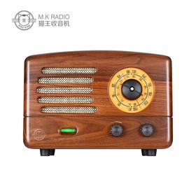 猫王2 手工复古收音机 无线蓝牙音箱