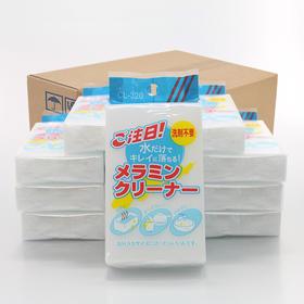 【三个装】日本海绵克林擦擦纳米海绵擦魔力擦洗碗清洁海绵去污魔术擦