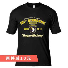 【美式第101空降师】纯棉舒适透气T恤