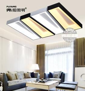弗阳照明【新品上市】1601长方-钢琴 网红爆款  96*65厘米 三控变光现代简约 客厅灯