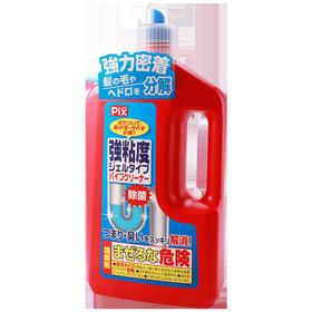 【家庭管道 一瓶搞定】日本进口管道疏通剂800g 马桶厕所厨房堵塞统统搞定 强力溶解毛发油污