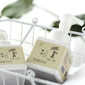 椰油洗手皂液:选用食用级别冷榨椰子油作原料,无皂基无香精。