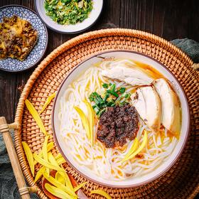 即食健康云南过桥米线!即食新鲜米线 无添加 鲜香浓郁  大份鸡肉酱料 野生菌汤包  口感筋道 地道云南味270g/3袋