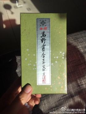 高野山大师堂顶级白檀灵香绿色盒子(顺丰到付)