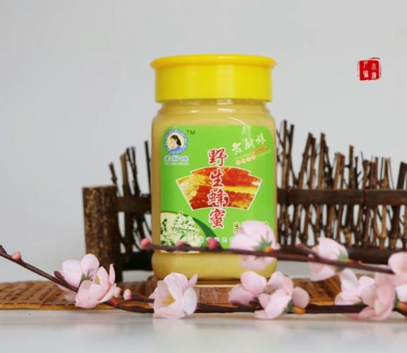 云南富宁特产野生蜂蜜 纯野生不喂养 含糖量高
