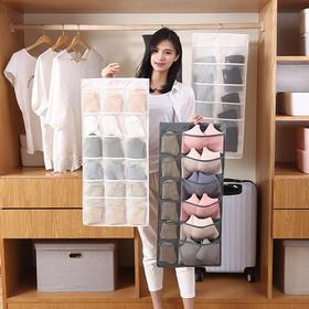 【贴身衣物 合理收纳】可水洗双面内衣挂袋 家用壁挂式挂墙置物袋