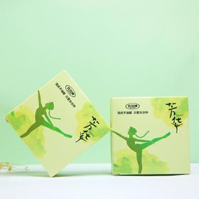 【1元乐享】油脂杀手 分分钟日式油切茶 便携装 5种口味 17g