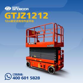【定金】12米电动剪叉GTJZ1212