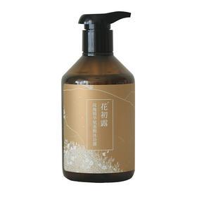 氨基酸沐浴露:纯植物配方,不加水的玫瑰纯露,不刺激。
