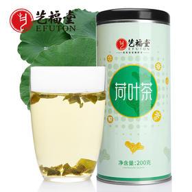 艺福堂 荷叶茶 优质精选 颗粒荷叶 200g/罐