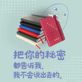 人民日报社人民网 记者专业采访本 工作涂鸦学生A6便携多彩仿皮记事本