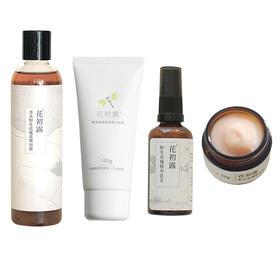 护肤套装:纯天然成分,让您的肌肤安心过秋冬。