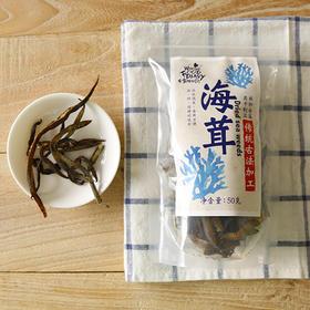 海茸:吃起来糯糯的,满满的胶原蛋白。