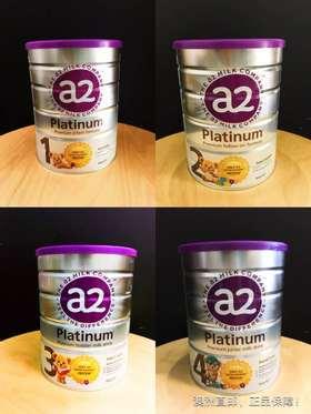 [包邮] A2铂金奶粉 900g*3罐装