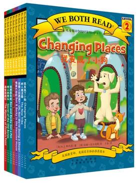 儿童英语分级阅读Level2-3【全8册】
