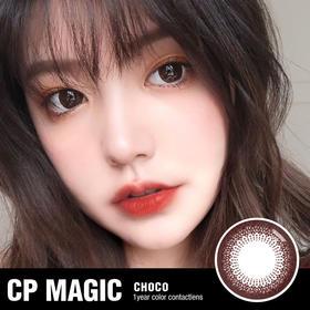 CP lace 巧克力