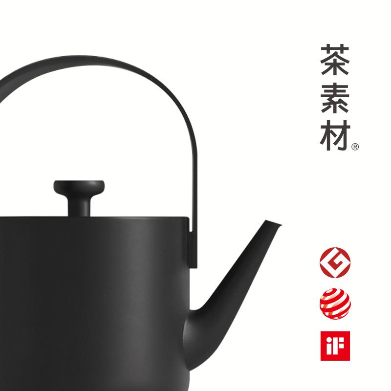 茶素材汀壶 - T55G 炭黑  白壶