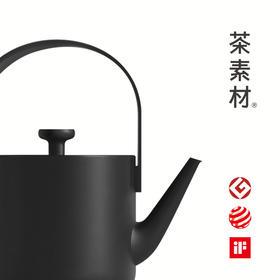 【茶素材】极美汀壶丨东方美学融入现代制物丨一首歌的时间烧开一壶水丨食品级高温固化涂料丨