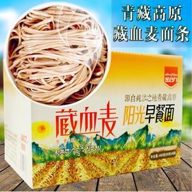 藏血麦早餐面:高原的血脉,地球的命脉,最纯净的藏血麦面。