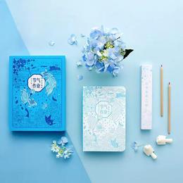 【为思礼】节气作业 2020新版 原创涂色手账本 赠12色四季色彩铅笔 古风笔记本 创意文具日记本子