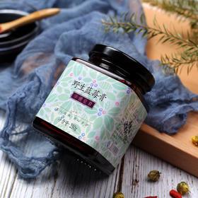 小碗野生蓝莓膏(护眼良方、缓解疲劳)