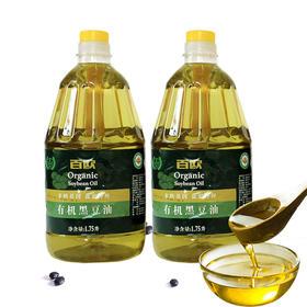 有机黑豆油:不含胆固醇,不添加任何添加剂,用它炒菜更放心!