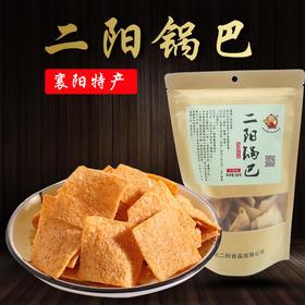 【馋嘴零食】二阳锅巴62g袋装×3袋
