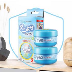 【和繁琐的驱螨说拜拜】日本进口驱螨芳香剂 2个装享受60天的无螨生活
