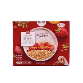 时怡中粮优选每日水果燕麦片(七日装/每月装)