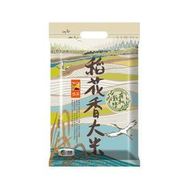 中粮悠采有机稻花香大米