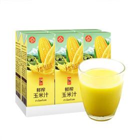 中粮悠采鲜榨玉米汁