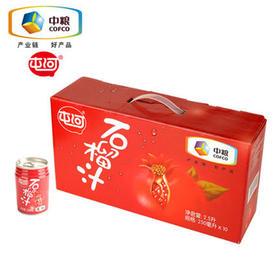 中粮屯河果汁饮料石榴汁礼盒