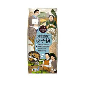 中粮初萃河套雪花饺子粉 2.5kg/袋