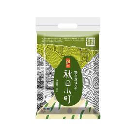 中粮悠采特别栽培秋田小町大米