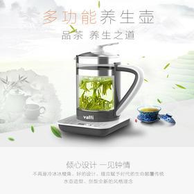 华帝(Vatti)养生壶智能控温定时多功能泡茶煮水壶烧水壶YSH-B18L