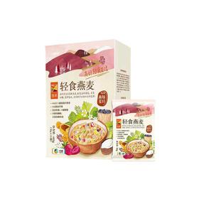 中粮悠采轻食燕麦 480g/盒(30g*16袋)