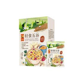 中粮悠采轻食五谷 320g/盒(20g*16袋)