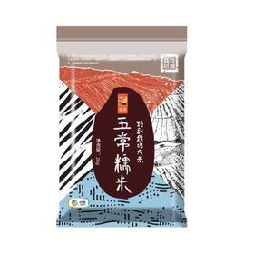 中粮悠采特别栽培五常糯米 2kg/袋