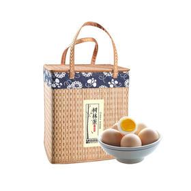 【田园居】精美礼蓝 新鲜安全好吃鸡蛋妈妈放心宝宝爱吃80枚礼盒装  顺丰包邮