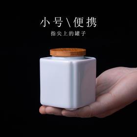 小茶叶罐小号便携式陶瓷密封罐绿红茶储存茶罐子随身旅行迷你茶具