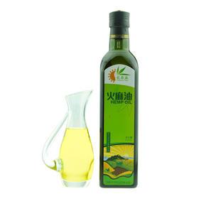 特级初榨火麻油:富含欧米伽-3的好油,适合凉拌!