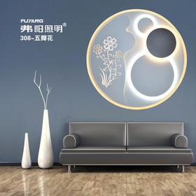 弗阳照明【新品上市】308/309/310圆 直径50厘米 三控变光 现代简约 卧室灯 餐厅灯