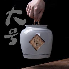 景德镇陶瓷大号茶叶罐红茶绿茶普洱家用密封存茶罐茶叶桶茶缸中号