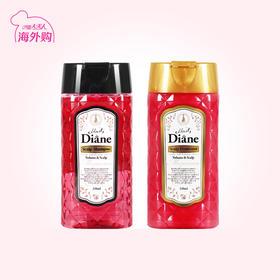 (海外购)MOIST DIANE/黛丝恩 摩洛哥油洗护套装  220ML/瓶*2 深层清洁 保湿补水 清爽不油 我是大美人精选(SG)