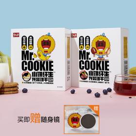 【健康轻食无压力】碧生源小饼纤生无糖代餐饼干 营养饱腹代餐香蕉牛奶/红豆薏米味