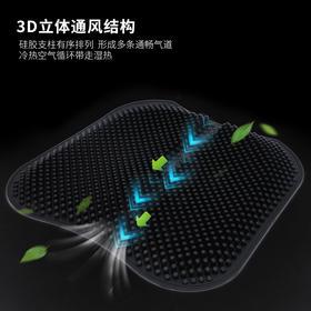 3D硅胶气囊办公座垫汽车坐垫夏季通用单片无靠背凉垫通风透气按摩理疗