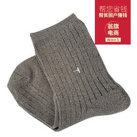 男士均码纯棉袜子   同城10双起送  秋季季节专用