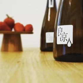 喝出米其林感 创意起泡米酒 良凉 精米研磨 香槟气泡酒 网红款 两瓶套装
